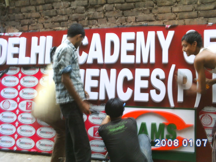 School/Collage Signage maker in gurgaon